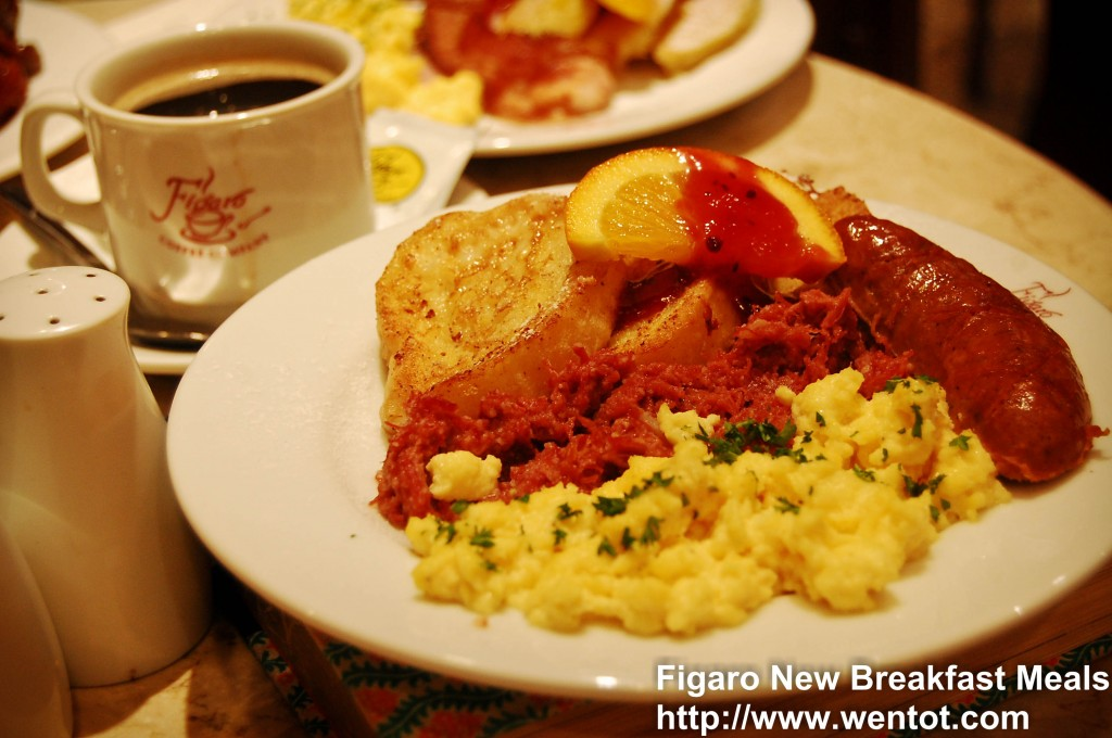 Figaro's All Day Breakfast Samplers