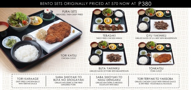 Wafu Japanese Style Dining now offers Bento Sets!