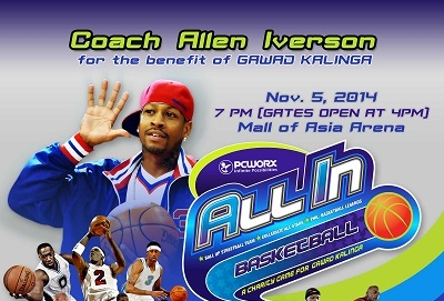 """""""Meet-and-Greet"""" Promo For Allen Iverson Event Launched"""