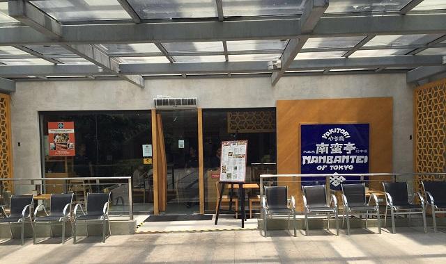 Nanbantei of Tokyo Opens in Alabang Town Center