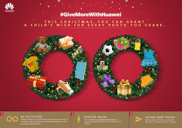 give-more-with-huawei