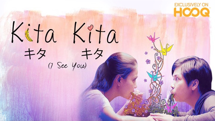 Kita Kita Debuts on HOOQ This February