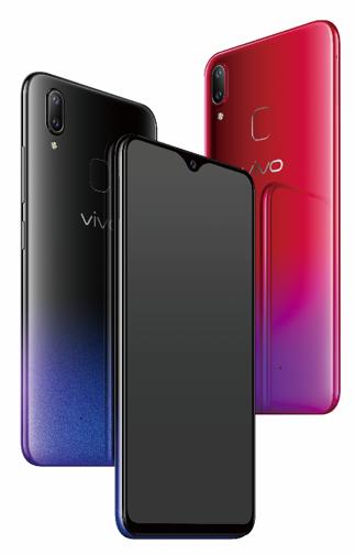 Vivo Releases Y95 that Brings Expansive view, Enhanced Selfies, Higher Capacity Battery