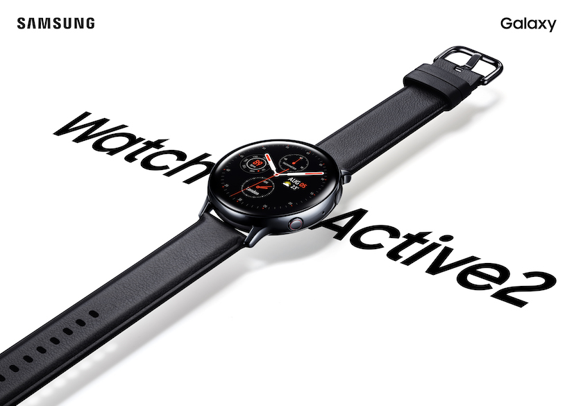 The New SAMSUNG Galaxy Watch Active 2, Now in Stores Nationwide!