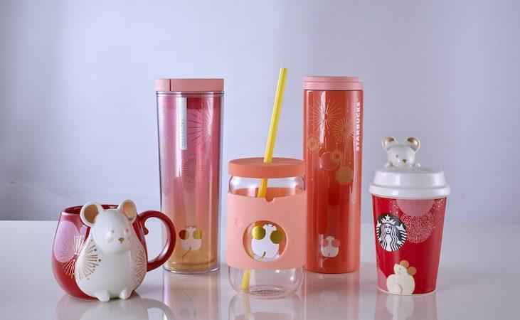 Starbucks Lunar New Year 2020 Collection!