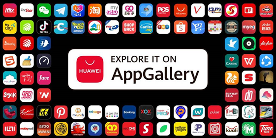 Life Without Google is Still Fun with the HUAWEI App Gallery