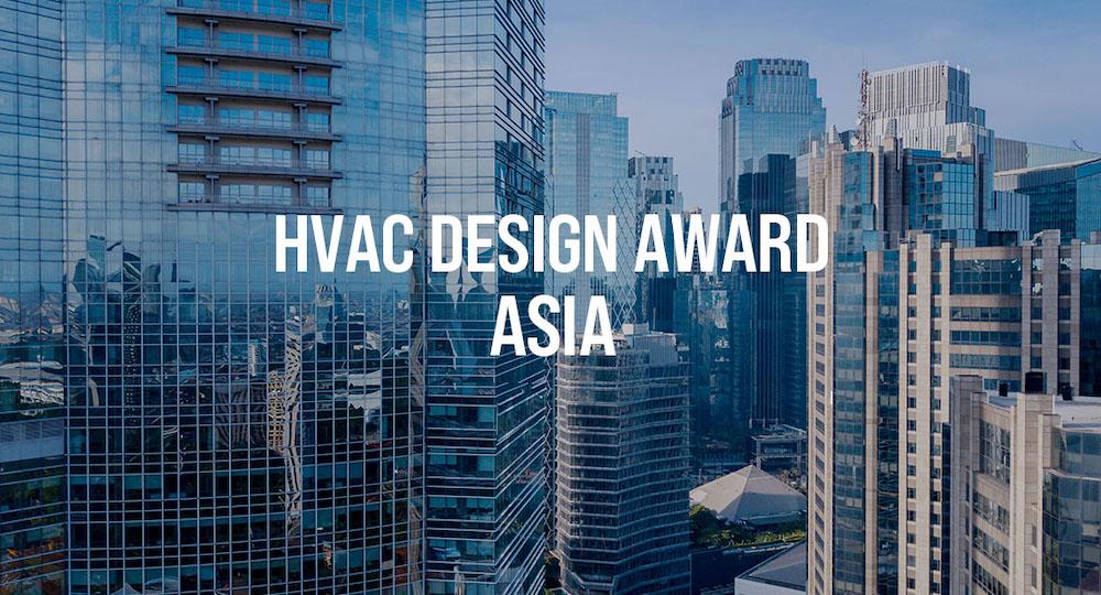 LG Electronics, Inc. Sponsors 2021 HVAC Design Award Asia in Korea